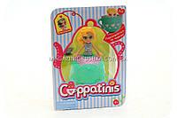 Куколка Cappatinis - Жасмин Минти, фото 1