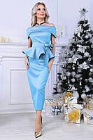 "Элегантный женский костюм дайвинг ""Дарси"" блуза с баской и юбка-карандаш (7 цветов)"