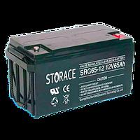 Гелевый аккумулятор 65 Ач STORACE SRG65-12