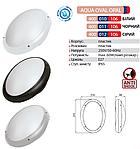 Светильник пластиковый AQUA OVAL OPAL белый  IP65, фото 2