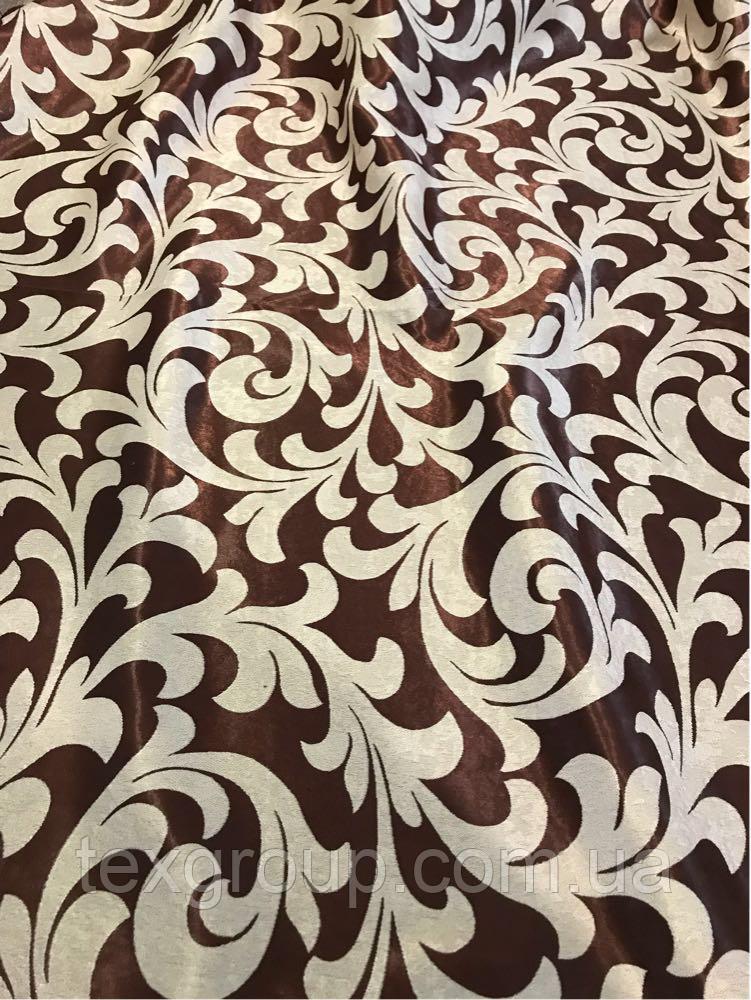 Шторы блекаут 2.8м шоколад 203