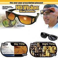Очки для ночного вождения (антибликовые, антифара) HD Vision