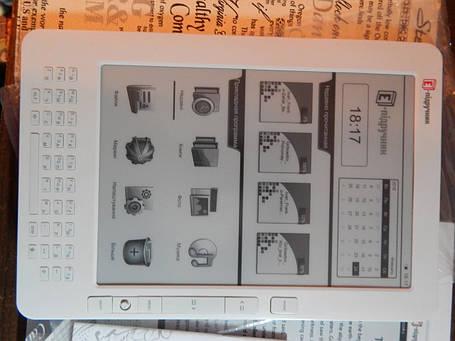 Электронная книга EVROMEDIA CLASSIC PRO, фото 2
