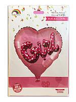 Фольгированные шары Girl и сердце в наборе, 80 см