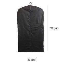 Чехол для одежды черный 60*90см