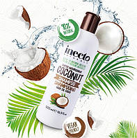 Питательный шампунь с маслом кокоса Inecto Naturals Coconut Shampoo by Lambre 500ml