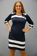 Шанель. Платья больших размеров. Синий+белый.