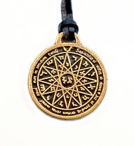 Амулет на шею «Магический Пентакль Соломона»
