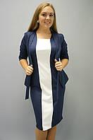 Глория. Женский костюм больших размеров. СинийБелый.