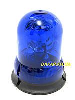Проблесковый маяк под болты EMR 01 Emir 12V синий мигалка галогенная