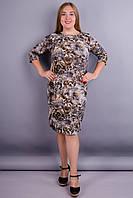 Арина принт. Красивое платье супер батал. Абстракция.