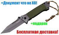 Тактический складной нож 6688 GT с клипсой+темляк+подарок+бесплатная доставка+документ что не ХО!
