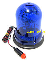 Проблесковый маяк на магните EMR 04 Emir 24V синий мигалка галогенная, фото 1