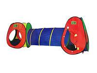 Детская игровая палатка 5015 с туннелем