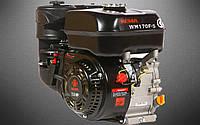 Бензиновый двигатель Weima WM170F-Q, бак 5,0л.(шпонка, вал 19 мм)