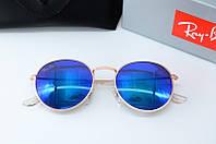 Солнцезащитные очки круглые Rb синие, фото 1