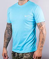 Мужская футболка Nike (Найк) | 100 % хлопок, размеры: 44-52, Светло-голубая
