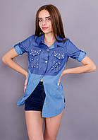 Джаз. Рубашка женская. Голубой. 48