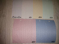 Вертикальные тканевые жалюзи Reis, разной цветовой гаммы 127 мм
