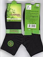 Носки мужские демисезонные бамбук Karsel, без шва, 41-44 размер, короткие, чёрные, 02148