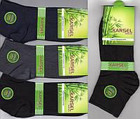 Носки мужские демисезонные бамбук Karsel, без шва, 41-44 размер, короткие, ассорти, 02150