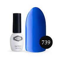 Гель-лак Koto №739 (синий, эмаль) 5 мл