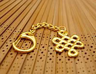 """Брелок в золотом цвете """"Символы Фэн Шуй"""" Печать бесконечности"""