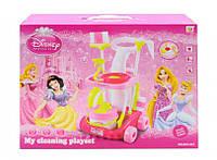 Игровой набор для уборки 901-551 с пылесосом