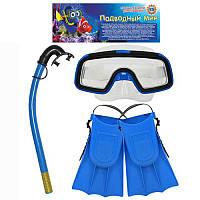Набор для плавания M 0024 U/R  маска, ласты, трубка, в кульке, 34-19см, комплект для плавания