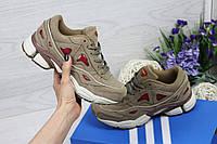 Женские кроссовки Adidas Raf Simson (светло-коричневый), Реплика, фото 1