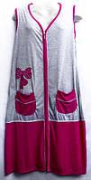 Халат женский модный на молнии размер норма XL-5XL купить оптом со склада 7км Одесса