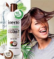 Увлажняющий кондиционер для волос с аргановым маслом Inecto Naturals Argan Conditioner 500 ml