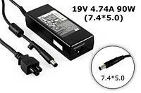 Блок питания HP 19V 4.74A 90W 7.4x5.0 мм, Cетевой адаптер к ноутбуку  HP 90W (7.4x5.0), Зарядное устройство