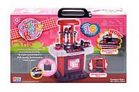 Игровой набор Детская кухня 16688A в чемоданчике