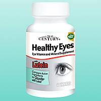 Healthy Eyes (здоровые глаза) с лютеином, 60 таблеток