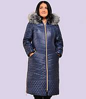 Женское зимние пальто- пуховик. Модель 61. Размеры 50-58