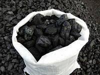 Уголь Антрацит фр.50-100