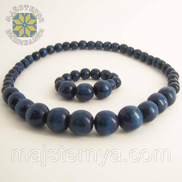 Купити намисто з браслетом темно-синього кольору