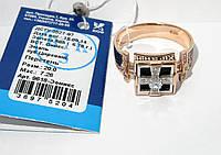 Мужское золотое кольцо 9618-Э