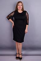 Ля Руж. Элегантное платье супер сайз. Черный. 60