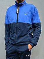 Большие размеры:50-56, Мужской спортивный костюм Nike (Найк) | Турция, трикотаж, разные цвета