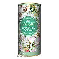 Чай Lovare Мечта Императора (80 г) рассыпной
