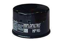 Фильтр масляный Hiflo HF985 для скутера Yamaha XP500 T-MAX