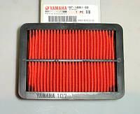 Фильтр воздушный Yamaha XV1900 оригинал