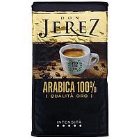 Кофе молотый Don Jerez Arabica 100% 250g.