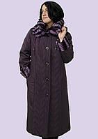 АКЦИЯ! Женское зимние пальто- пуховик. Модель 6. Размеры 52-60