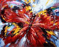 Картины по номерам 40×50 см. Дневной Павлиний Глаз Художник Зиновий Сыдорив, фото 1
