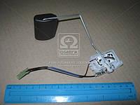 Датчик уровня топлива Hyundai Santa Fe 06-09 (производство Mobis) (арт. 944602B900), ACHZX