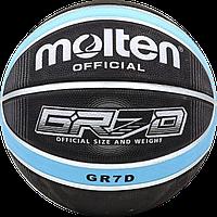Баскетбольный мяч Molten GR7D /KLB