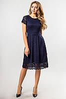 Темно-синее платье с гипюром